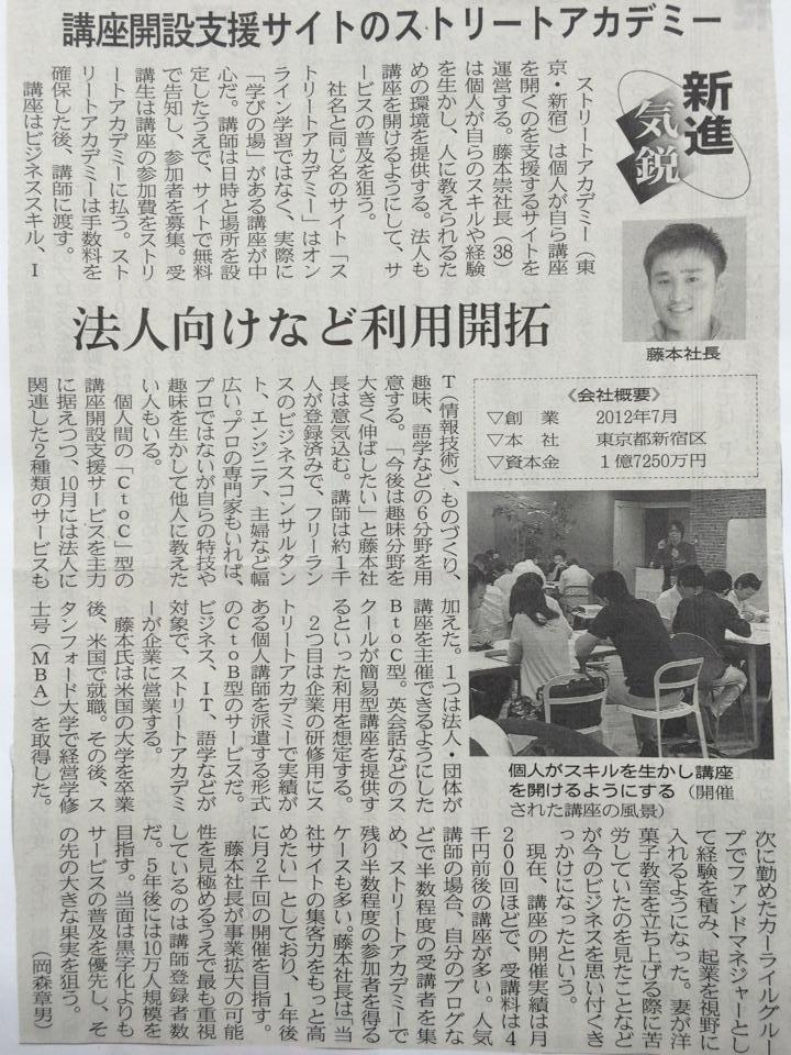 141105_sta_news_02
